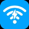 一键wifi王官方手机版下载 v1.0.0安卓版